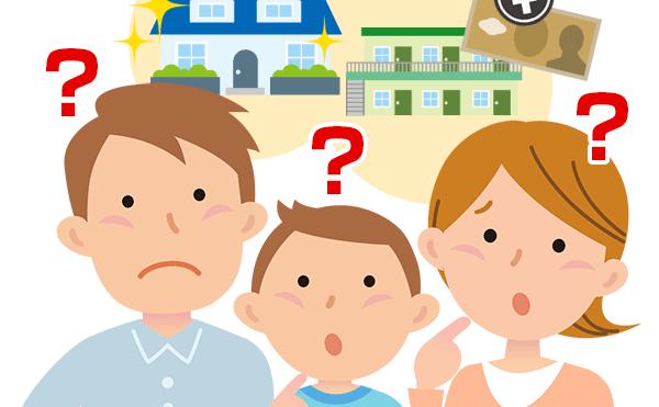 賃貸か持ち家かどっちが得か?